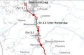 "Отвориха ценовите оферти за тунел ""Железница"" на АМ ""Струма"""