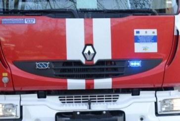 Огнеборци гасиха пожар в Банско