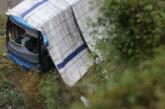 Жертвите на катастрофата край Своге станаха 17