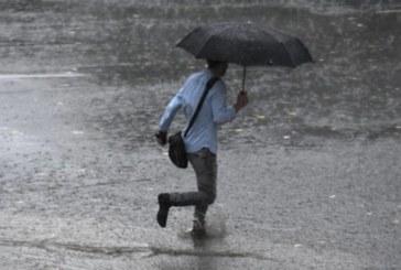 Дъждовете продължават и днес, температурите ще са до 33 градуса