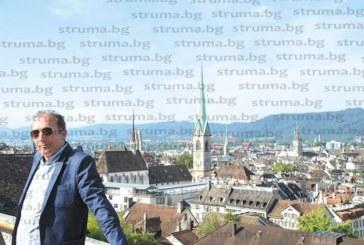 Ексдепутатът от БСП Е. Костадинов пропътува разстоянието Благоевград-Цюрих, за да види скулптурите на любимия си творец Джакомети