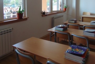 53 незаети учителски места в Пернишко преди старта на учебната година