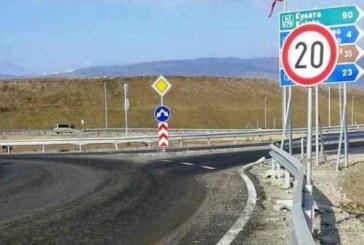 """Внимание, шофьори! Ремонт на АМ """"Струма"""" край Кочериново, пренасочват движението само в едната лента"""