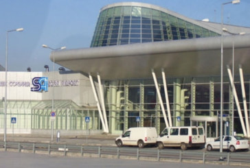 Извънредна ситуация на летище София