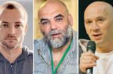 Погребаха убитите руски журналисти
