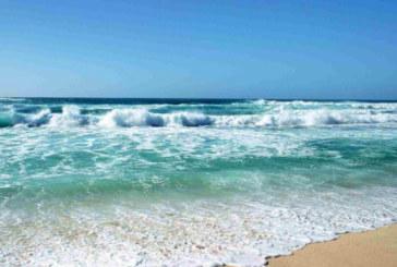 Ужас! Три дечица изчезнаха в морето