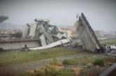 Рухна автомобилен мост на магистрала А10, 11 са загинали