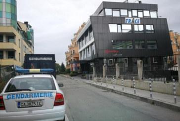 """Разследващи и жандармерия окупираха сградата на """"Трейс груп"""""""