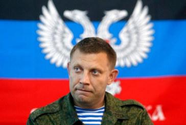 Убиха при атентат лидера на ДНР Александър Захарченко