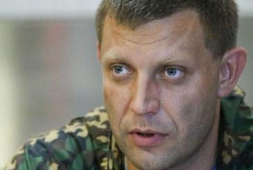 В Украйна ликуват след смъртта на Захарченко