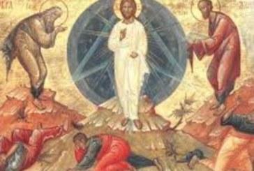 В понеделник е най-светлият празник! Божията врата се отваря и се случват чудеса! Ето какво се прави!
