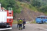 З75 лв. максимално обезщетение за семействата на загиналите край Своге