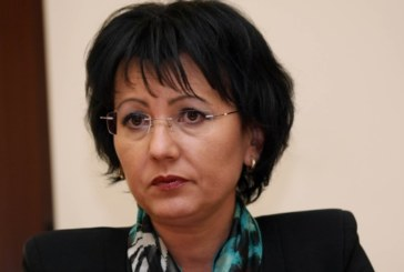 Румяна Арнаудова: Прокуратурата в Харманли няма информация за инцидента с бащата на президента