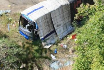 Шофьорът на катастрофиралия автобус искал да се хвърли в реката