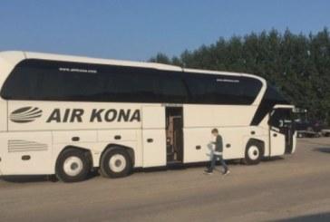 Български автобус аварира в Унгария, 54 пътници в паника