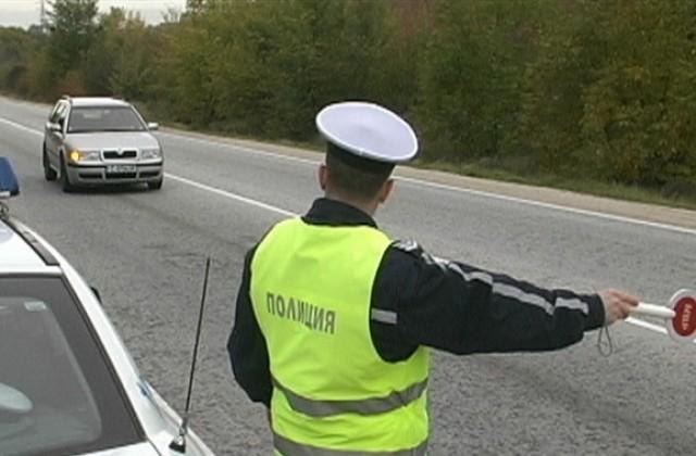 Внимание, шофьори! Акция в цялата страна за висока скорост!
