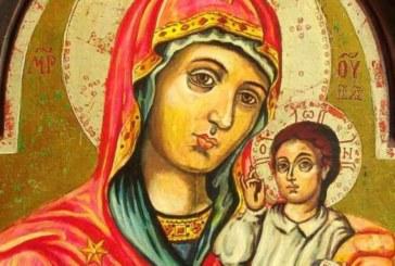 В сряда е Голяма Богородица, ето какво се прави за здраве и успех