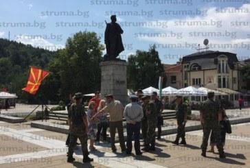 Благоевград е в трескава подготовка! Тече генерална репетиция за посрещането на Борисов и Заев