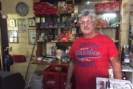 ЕВРОСТАНДАРТИ! Само за 3 г. работа в Испания благоевградчанин взе половината от пенсията, изчислена му за 37 г. работа като сервитьор и майстор строител в България