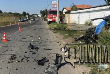 Зверска катастрофа край Поморие! Трима загинаха на място
