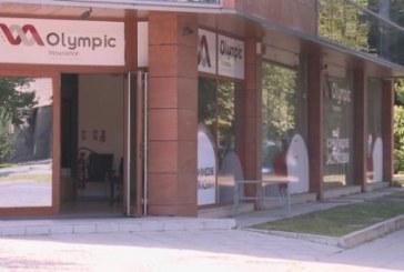 """Временният ликвидатор на """"Олимпик"""" с важна информация за клиентите на дружеството"""