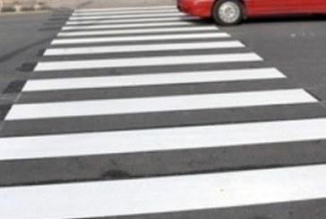 Благоевградчанка пометена от Ауди на пешеходна пътека