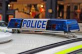 Арестуваха в Англия младеж от с. Рупите за измама на гурбетчии