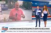 Българи правят секс на централната улица в Солун, влязоха в новините