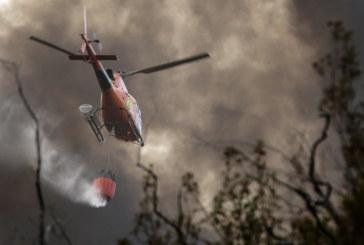 Огромен пожар пламна в Южна Португалия