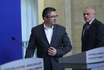 Първи думи! Радев и Нанков: Сами подадохме оставки