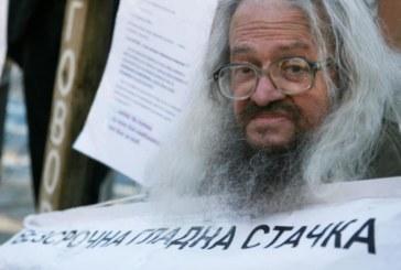 Николай Колев-Босия прекрати гладната стачка
