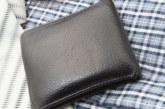 Нагъл крадец задигна портфейл от благоевградската болница