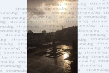 Пороен дъжд се излива над Благоевград