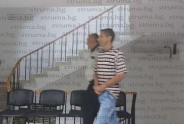 Санданчанин вгорчи отпуската на съдия Филчев! Любимото занимание на пандизчия го върна отново зад решетките