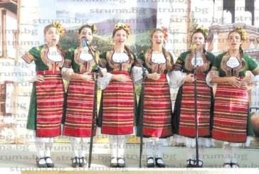 Национално признание за две кюстендилски фолклорни формации