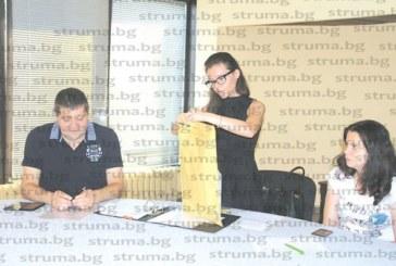 Само една фирма подаде оферта за сметосъбирането в Дупница, офертата за 2,4 млн. лв.