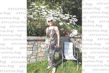 Медицинска сестра от Сандански събра във вила на Попина лъка колегите си и почерпи за рожден ден