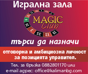 Magic_game_club
