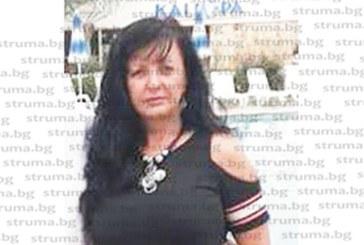 Новата шефка на Спешен център в Кюстендил уволни две пенсионерки и отлетя при сестра си в САЩ