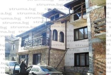Със срината до 132 хил. лв. цена съдия-изпълнител се опитва да продаде къщата на известната фамилия Дурчови в Банско
