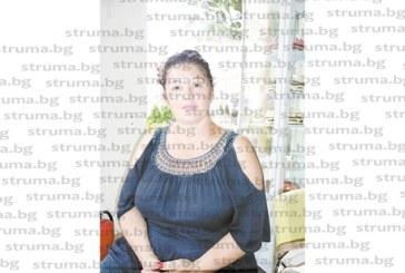 Дупничанката Д. Бибешкова: Цял живот работя като учител, но с пеене по кръчмите изучих сина си