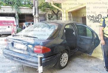 Само в struma.bg! Арестуваха шофьора на форда, пробил стената на баничарница в Благоевград, вижте кой е той