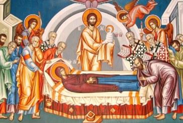 Голяма Богородица е!  Ето какви са поверията и обичаите за празника