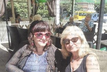 Директорката на Българското училище във Валенсия Ж. Иванова на  гости в Дупница 29 г. след завършването на Учителския институт: Заминах за Испания с нагласата да остана 2-3 години,  сега мисля, че никога няма да се върна в България,  там животът е толкова уреден, а и дъщеря ми се  чувства тук като на гости
