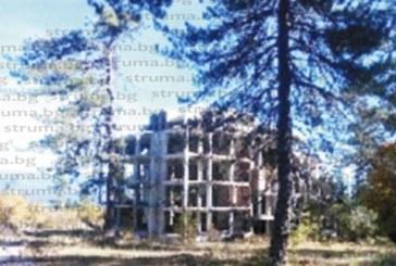 20,5 дка терен в Разлог с 21 туристически сгради в него обявен за продажба срещу по-малко от 0,7 млн. лв.