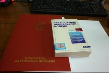 Затвор за кредитен инспектор в Гоце Делчев, мамил клиенти и съставял фалшиви документи