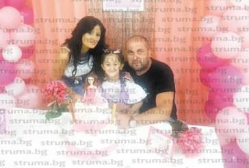 С детско парти и купон за големите дъщеричката на сем. Богданови от Сандански Мария празнува 5-и рожден ден