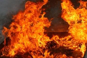 Изгоря кръчма в Черниче