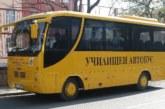 Община Благоевград обявява свободна позиция за шофьор на ученически автобус