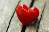 7 факта за любовта, които вероятно не знаете